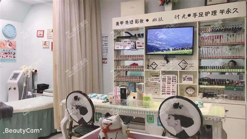 E武昌区临街旺铺美甲美容店急转