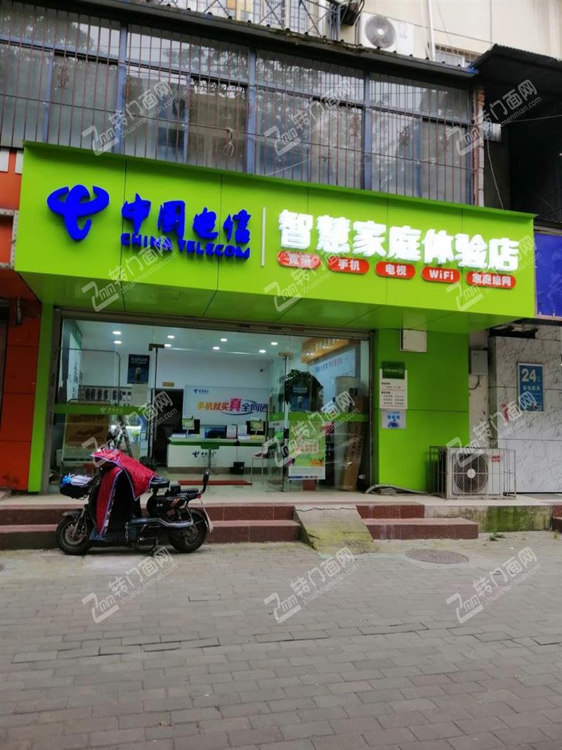 N江汉临街盈利电信营业厅8万空转