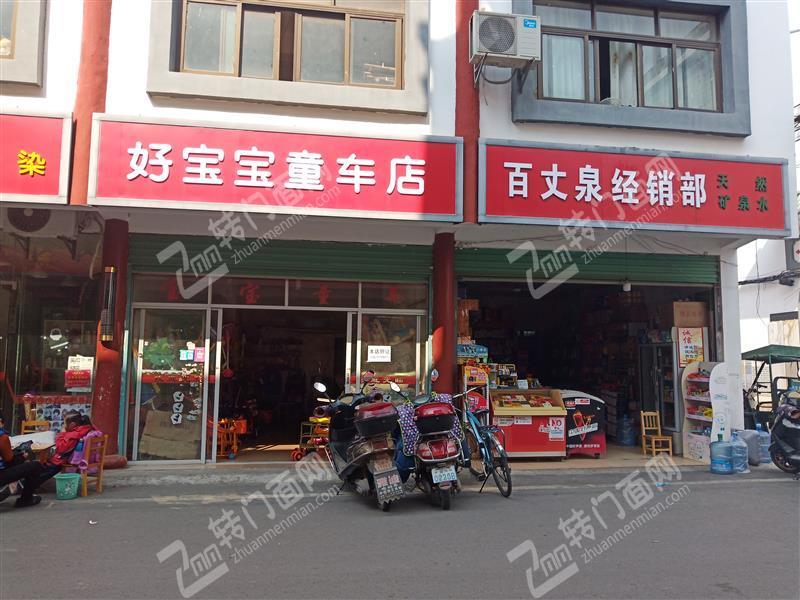 赣县光彩大道经营三年童车店转让
