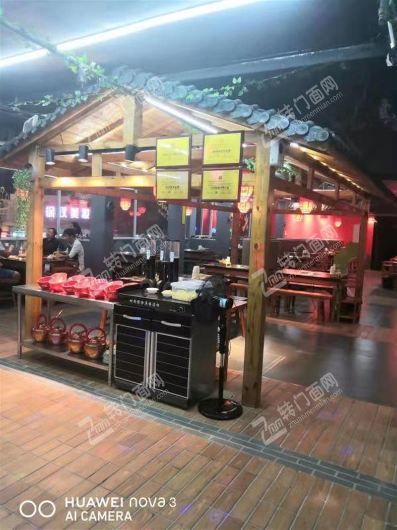 新建万象广场沿街酸菜铜锅涮火锅店转让