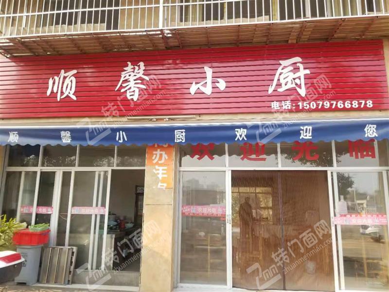 赣县贡江大道临街餐饮旺铺低价转让