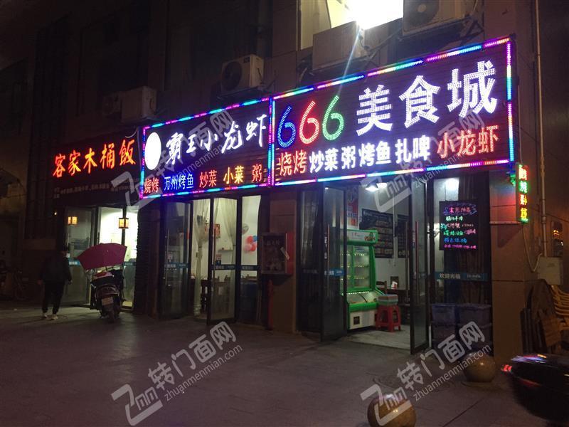 赣县新装修餐饮旺铺转让