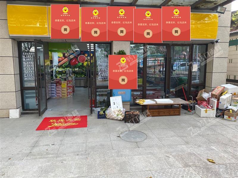 急转日营业额6000+小区出入口80㎡超市旺铺