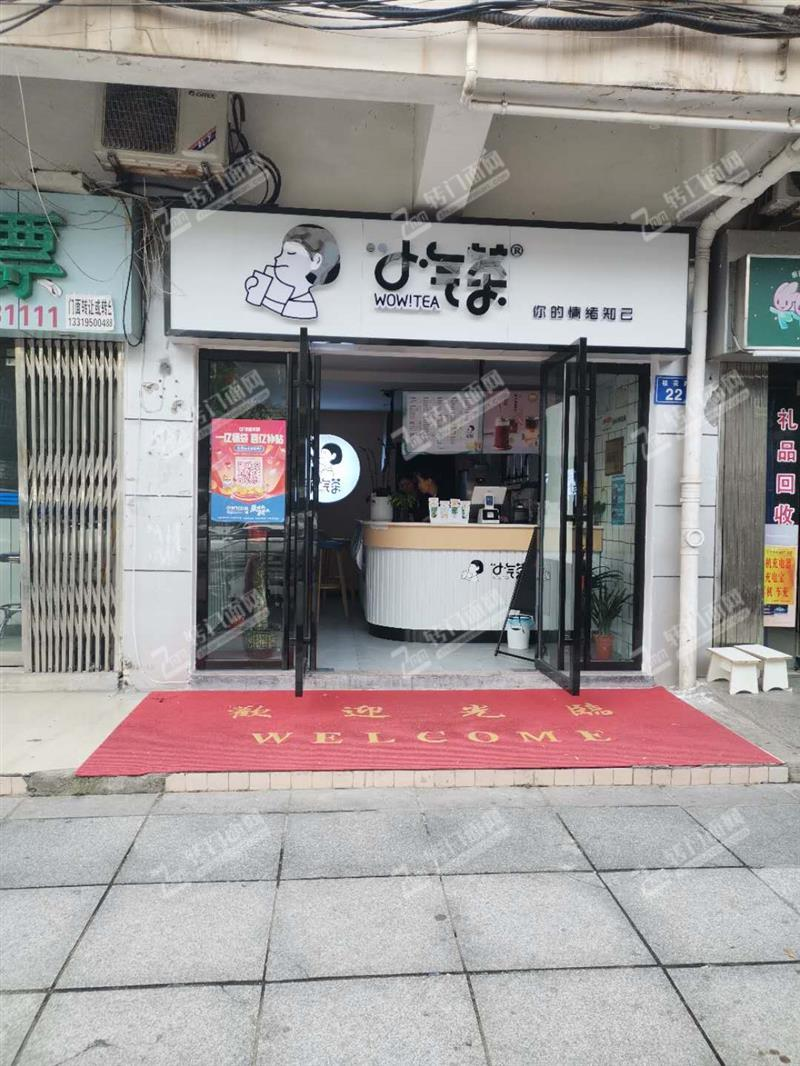 急转地铁口22平米临街奶茶新装修旺铺