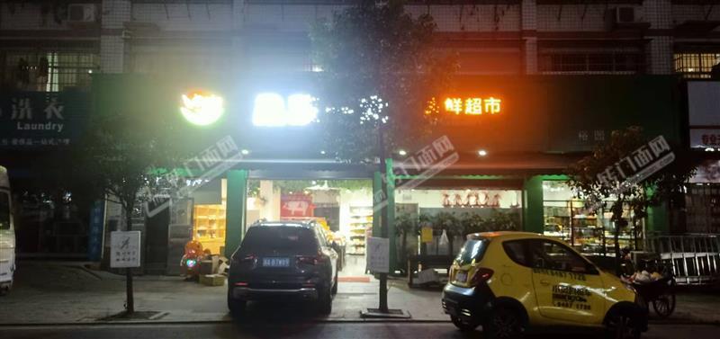 急转江山帝景临街240平大型生鲜超市