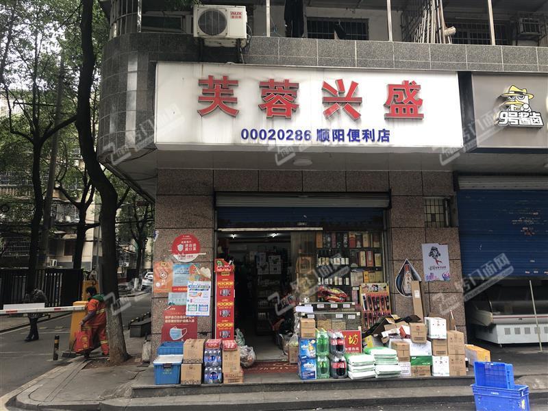 急转黄土岭长坡社区超市旺铺