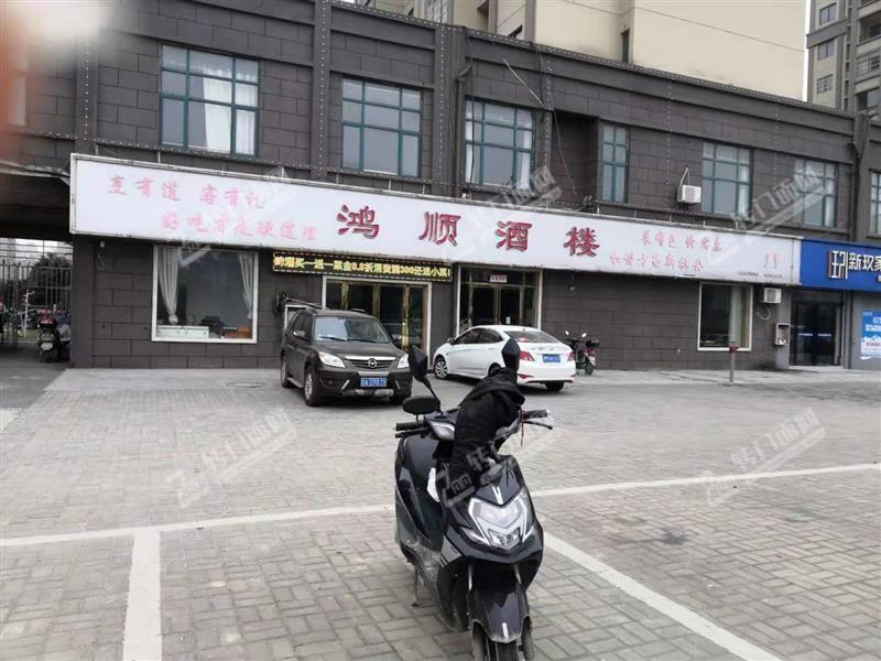高新麻丘500平米经营多年餐饮店转让