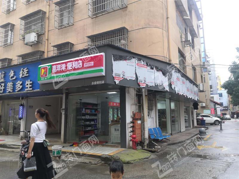 上海北路爱购商场旁喜洋洋便利店转让