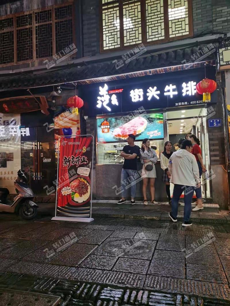 年底低价急转南门口140㎡临街品牌餐饮旺铺