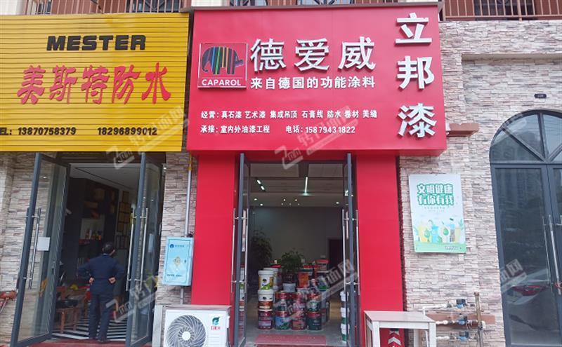 因小孩读书要搬迁【空店转让】价格可面议