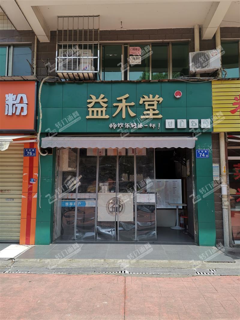 麓谷小学对面公交站台30平临街奶茶店(带阁楼可空转)