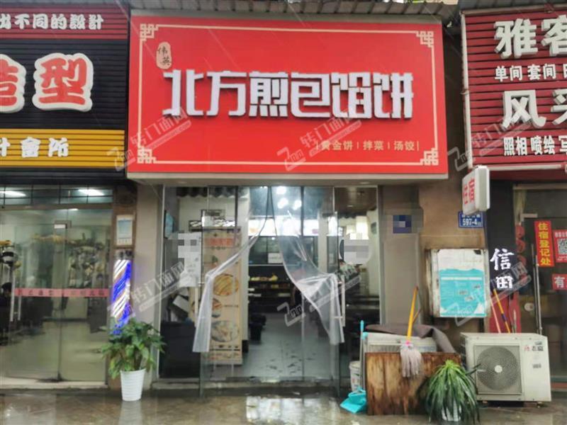 急转大型成熟小区51平米餐饮店旺铺