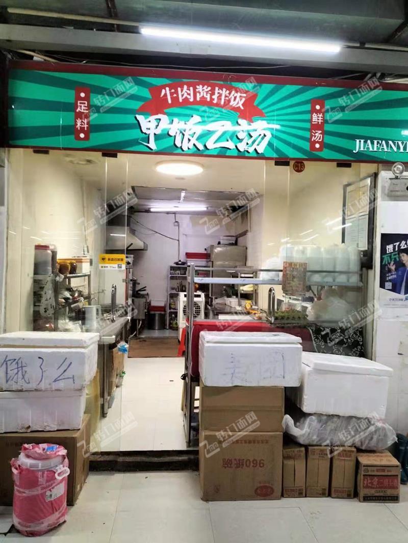 急转大型商圈30平餐饮旺铺