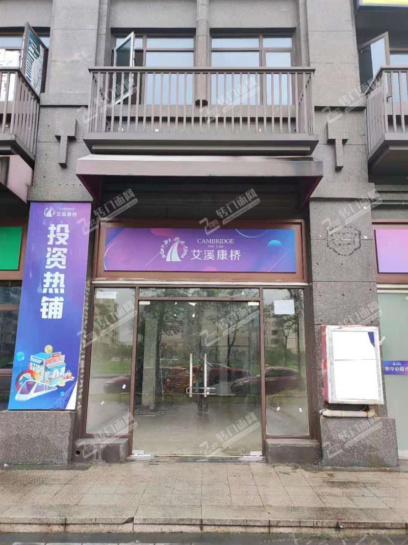高新艾溪湖地铁4号线临街商铺招租