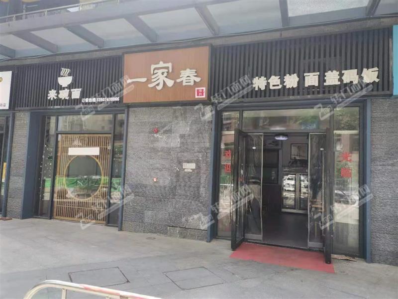 急转芙蓉北山语城2-3000营业额餐饮旺铺