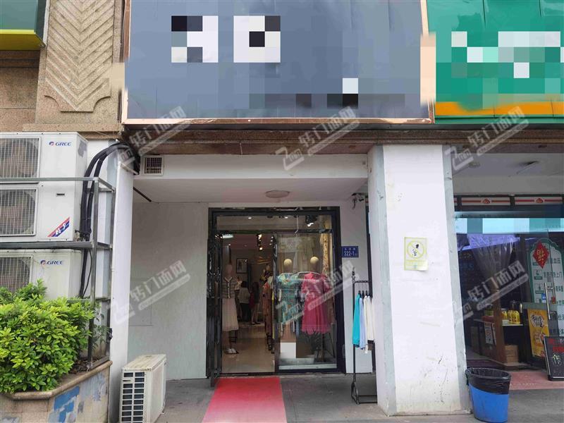 省政府成熟社区出入口53㎡女装店转让(可空转)