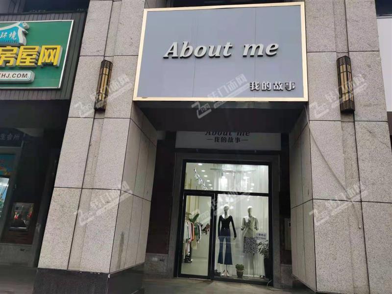 急转星沙地铁口高档小区商业街136㎡带阁楼临街服装旺铺