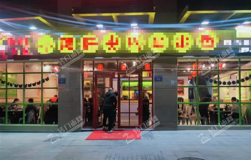 急转十字路口转角360平米连锁餐饮旺铺,可空转