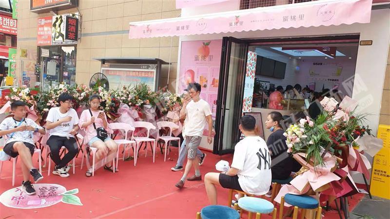 新时代元气新茶饮—蜜桃里赣州地区开放招商加盟了