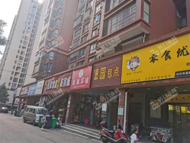 低价急转麓谷消费集中区35平奶茶小吃店旺铺(独家生意)