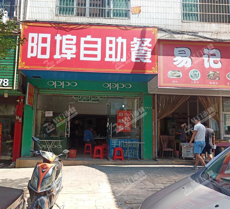 赣县汽车站旁边餐饮店面转让