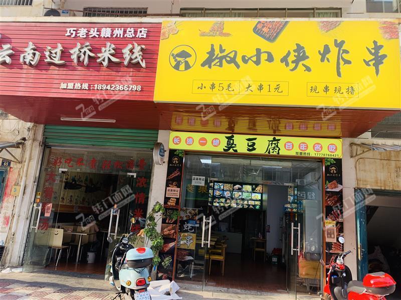 新区关西围路小吃店转让,行业不限